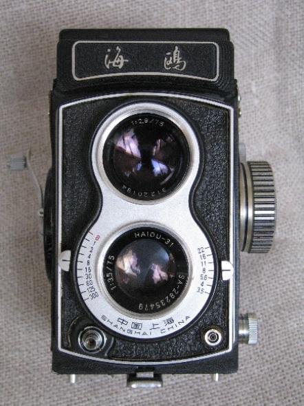 Spiegelreflexkamera Rollfilm 6x6